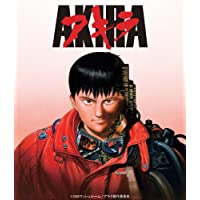 AKIRA 4Kリマスターセット (4K ULTRA HD Blu-ray & Blu-ray Disc 2枚組) (特裝限定版)