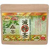 ロハスタイル 減糖桑茶 150g 糖質制限 Wの成分 難消化性デキストリン 白インゲン豆エキス 配合 [M便 1/9]