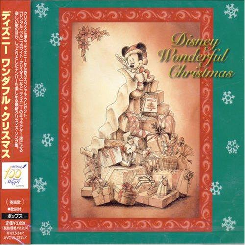 ディズニー・ワンダフル・クリスマス (英語歌詞)