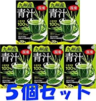 【5個セット】九州産 大麦若葉青汁 55袋