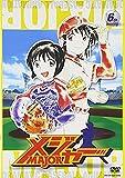 「メジャー」 6th.Inning [DVD]
