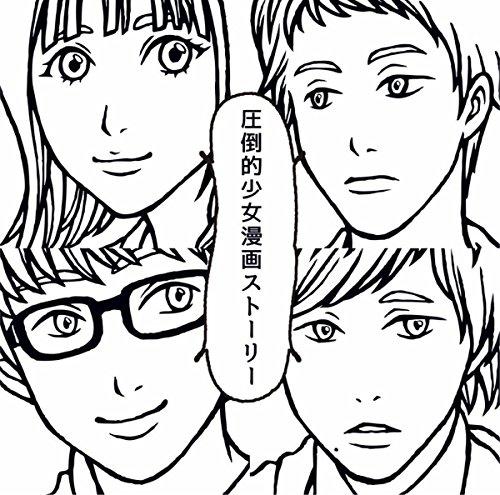 【MOSHIMO】2018年ライブ『圧倒的妄想ト現実ノ交差』感想まとめ!ピックゲットの嬉しい悲鳴続々の画像