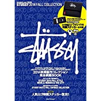 STUSSY 2014 FALL COLLECTION (e-MOOK 宝島社ブランドムック)