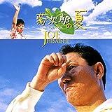 日本映画の海外版BD発売情報 (北野/是枝/他)