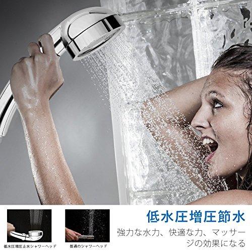 Kimoti 多機能シャワーヘッド 節水機能 三段階モード切り替え 極細ソフト水流 低水圧増圧 ストップ機能 軽量 国際汎用基準G1/2 【クロムメッキ*シルバー 】⌠三年間保証付き⌡