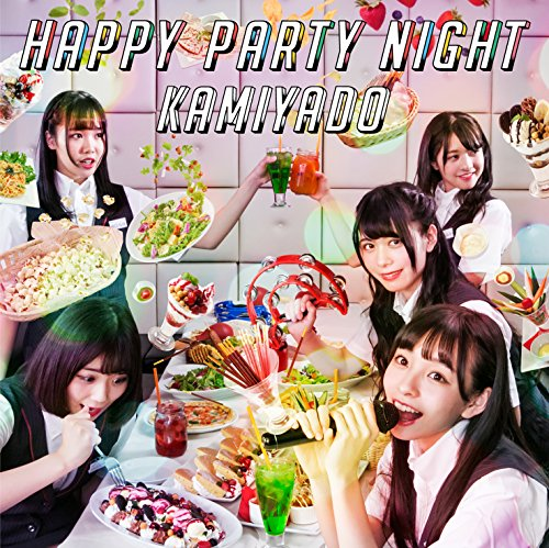 HAPPY PARTY NIGHT (初回限定盤)