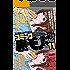 コミック裏モノJAPAN第11号★私、マンションの管理人ですが、実は売春も管理させていただいております