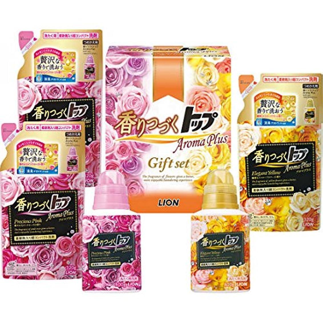 涙が出る食料品店まとめるLION(ライオン) ライオン 香りつづくトップアロマプラスギフト(LPW-20A)