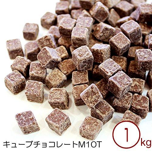 東京フード『キューブチョコレート M10T』