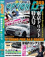 VIDEO OPTION DVD Vol.249