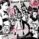 Human Xrossing(タイプC)