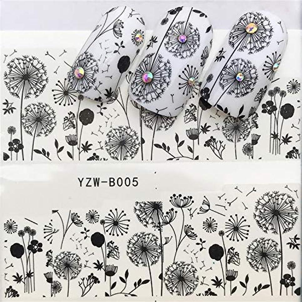 柔らかい足春私達Yan 3個ネイルステッカーセットデカール水転写スライダーネイルアートデコレーション