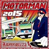 MOTOR MAN 2015