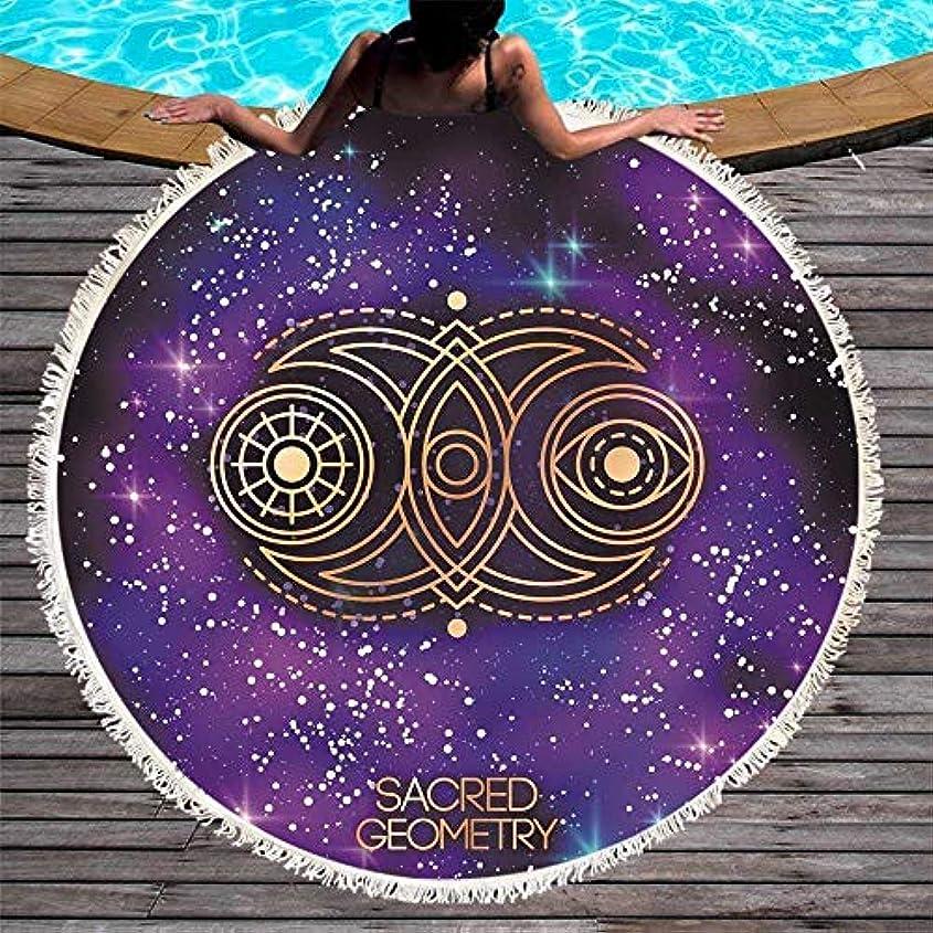なめらかな相談晩餐幾何学的なラウンドビーチタオルプリントタッセルヨガピクニックマット150 cmと星空のマイクロファイバー毛布 (色 : 4, サイズ : 150CM)