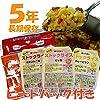 永岡商事株式会社 ストックライス + ヒートパックセット 炊き込みご飯 とり飯 カレーピラフ 3種×各2パック 長期保存5年