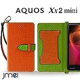 AQUOS Xx2 mini 503SH カバー JMEIオリジナルカルネケース VESTA オレンジ Softbank ソフトバンク アクオス ダブルエックス2 ミニ スマホカバー スマホケース 手帳型 ケース ショルダー スリム スマートフォン