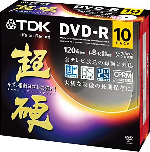 TDK 録画用DVD-R CPRM対応 16速対応 ホワイトワイドプリンタブル キズや指紋ヨゴレに強いスーパーハードコート ディスク  超硬 シリーズ 10枚パック DR120HCDPWC10A