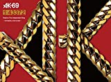 1:43372 Road to The Independent King ~THE ROOTS & THE FUTURE~(初回生産限定盤) [DVD] 画像