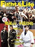 Fight&Life(ファイト&ライフ) (2017年2月号)