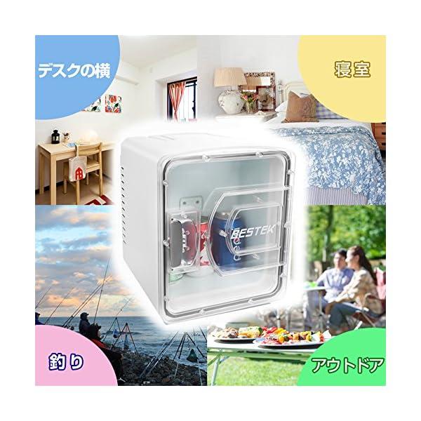 BESTEK 冷温庫 家庭 車載両用 ミニ冷蔵...の紹介画像3