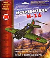 デザイナーの子供用戦闘機I-16(英語版)。¦ΩΩΩΩ ==== -16(英語版)で構成されています。絶対に見られるような、独立した独立した独立記念日、独立記念日、独立記念日、独立した環境。