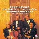 チャイコフスキー:弦楽四重奏曲全集 画像