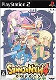 サモンナイト4 特典 Official Visual Book付き