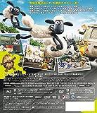 ひつじのショーン ~バック・トゥ・ザ・ホーム~ ブルーレイディスク+DVDセット [Blu-ray] 画像
