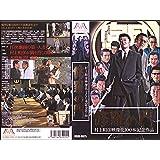 修羅の門[VHS](2004)小沢仁志/白竜/石橋保/川地民夫/菅田俊