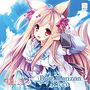 PS4/PSVita版「タユタマ2-you're the only one-」主題歌『Blue Horizon』/Kicco B2タペストリー付き数量限定版