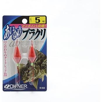 OWNER(オーナー) B-233 アイナメブラクリ 5