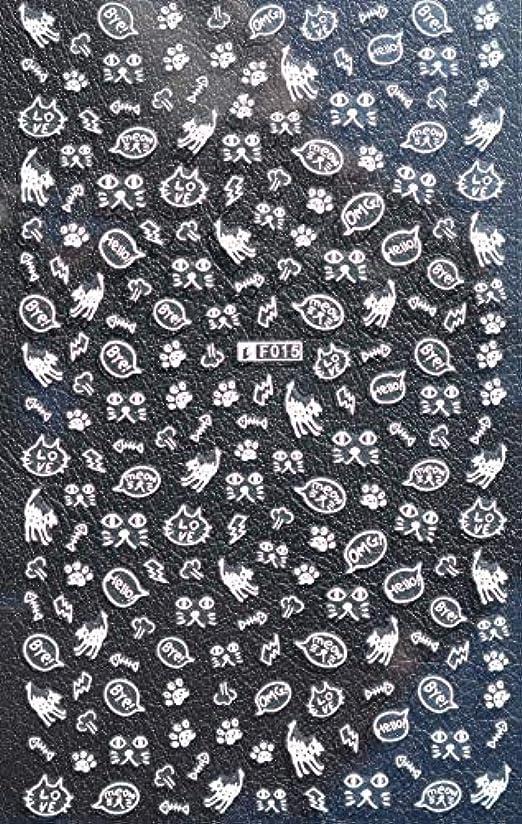 空ファン最初【jewel】人気 ネイルアート シール 1枚 ステッカー デコ 花 薔薇 バラ フレーム ネコ 猫 CAT リボン (F015, 白)