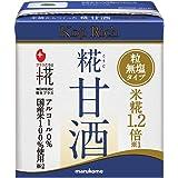 マルコメ プラス糀 米糀からつくった糀甘酒 LLリッチ粒 130ml ×12本