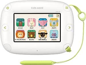 カシオ キッズワード KW-A1 デジタル知育ツール