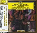 ドヴォルザーク&ハイドン:チェロ協奏曲 画像