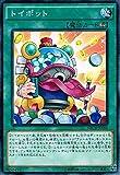遊戯王 NECH-JP060-N 《トイポット》 Normal