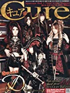 Cure (キュア) 2013年 04月号 [雑誌]()