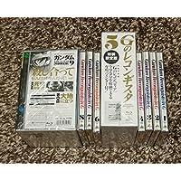 新品 Blu-ray ガンダム Gのレコンギスタ 特装限定版 全9巻セット