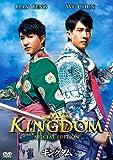 マイ・キングダム スペシャル・エディション[DVD]