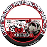 ボンフォーム ハンドルカバー ギンガムキティ S ブラック S:36.5~37.9cm 軽・普通車用 6731-01BK