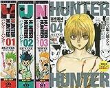 ハンター×ハンター01・02・03・04巻(マーケットプレイスセット)HUNTER×HUNTER (SHUEISHA JUMP REMIX)