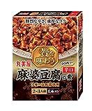 丸美屋 贅を味わう 麻婆豆腐の素 辛口 180g