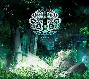 白夢の繭~Ricordando il passato