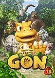 GON-ゴン- 18[DVD]