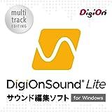 DigiOnSound Lite |ダウンロード版