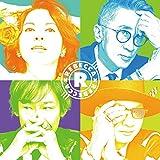 恋に堕ちたら(初回限定盤)(DVD付)