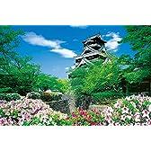 1000ピース ジグソーパズル めざせ!パズルの達人 熊本城-熊本(50x75cm)