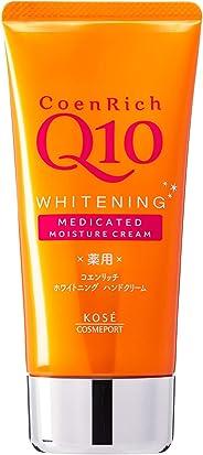 KOSE コーセー コエンリッチ 薬用ホワイトニング ハンドクリーム 80g (医薬部外品)