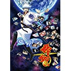 銀魂.ポロリ篇 3(完全生産限定版) [DVD]