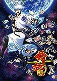銀魂.ポロリ篇 1(完全生産限定版) [Blu-ray]